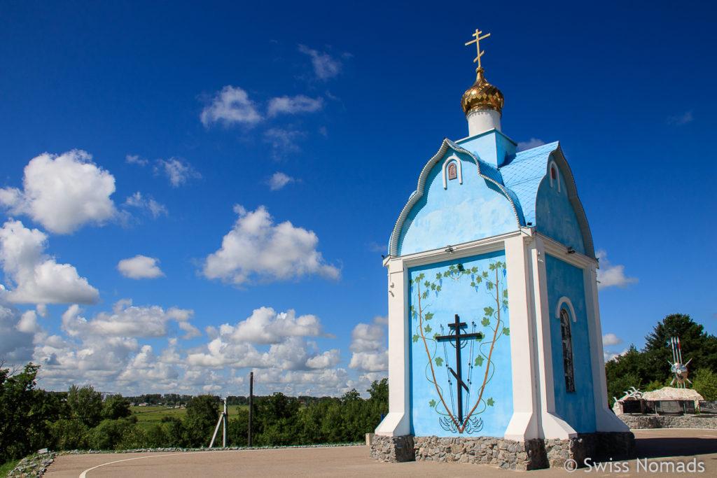 Schöne Kapelle in Amurskoye auf dem Russland Roadtrip von Wladiwostok zum Baikalsee