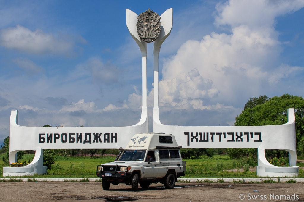 Birobidschan in Russland auf dem Weg von Wladiwostok zum Baikalsee