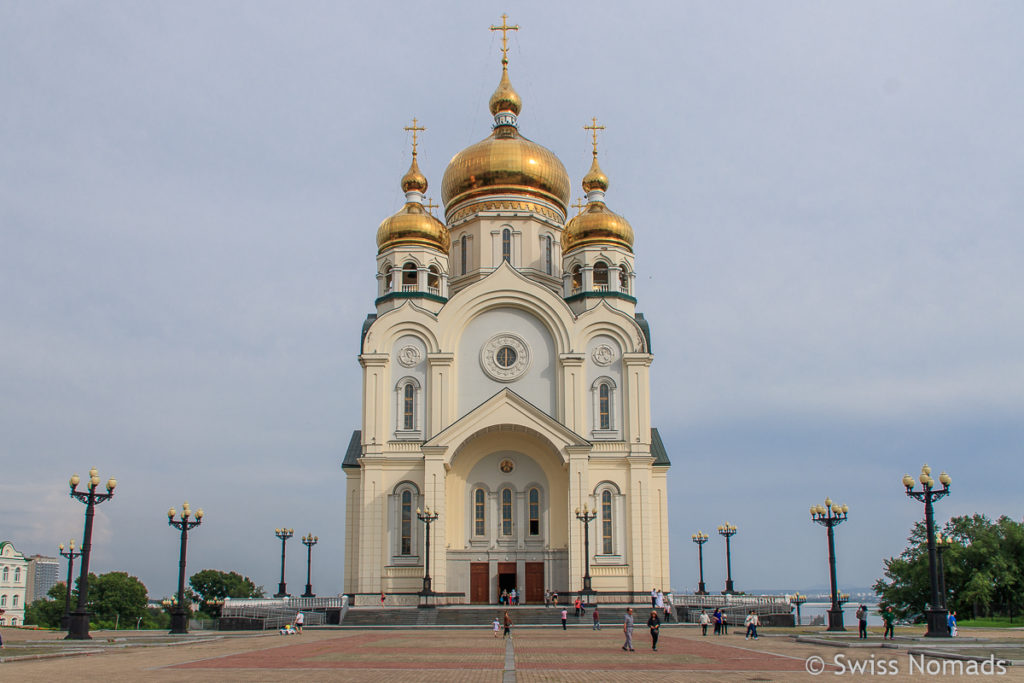 Spaso Transfiguration Cathedral in Chabarowsk, Russland
