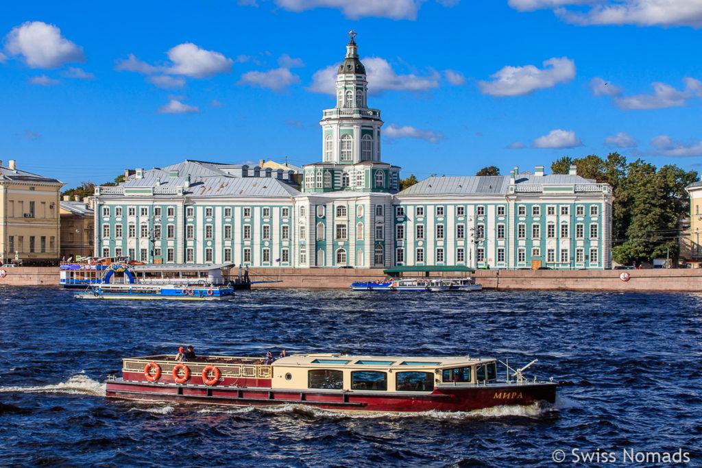 Kunstkammer Sehenswürdigkeiten in Sankt Petersburg