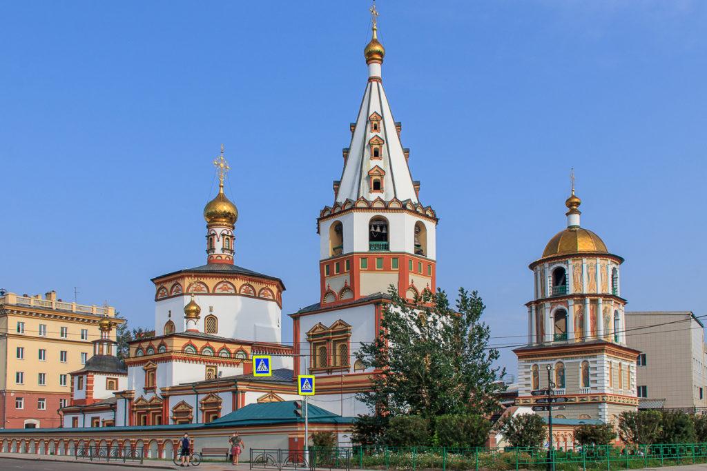 Irkutsk ist eine der schönsten Städte in Russland