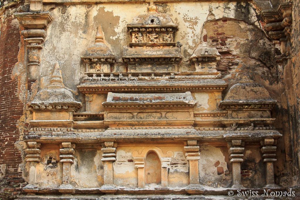 Lankatilaka Fassade in Polonnaruwa